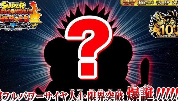 Dragon Ball: así luce la evolución más extrema de Broly en la nueva saga de Dragon Ball Heroes