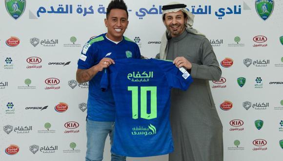 Al Fateh, el nuevo equipo de Christian Cueva. (Foto: DIFUSIÓN)
