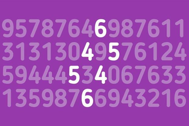 Aquí está la ubicación del número 546. Se repite dos veces en la ilustración. | Foto: genial.guru