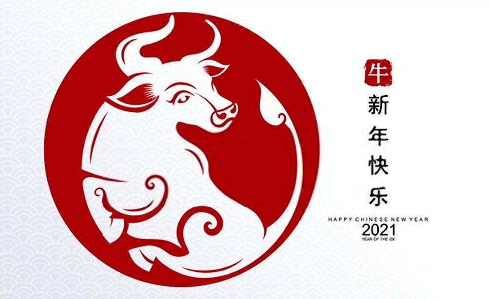 El Año 2021 será el año del Buey de Metal (Foto: chinesenewyear.net)