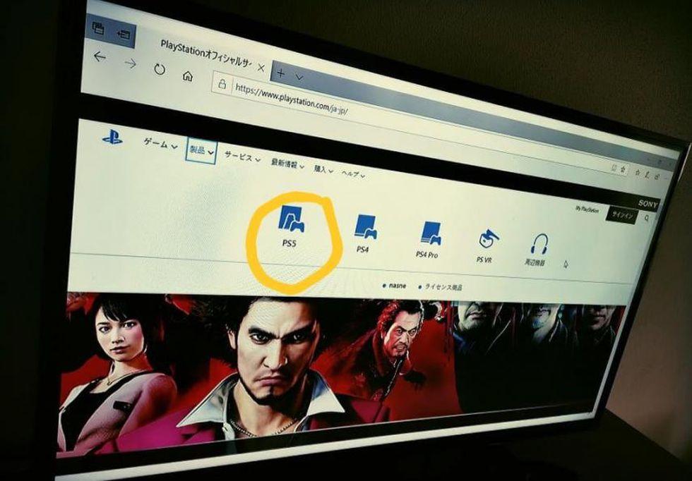 PS5: el logotipo de la PlayStation 5 se filtra en la web de Sony y se borró al instante. (Foto: captura)
