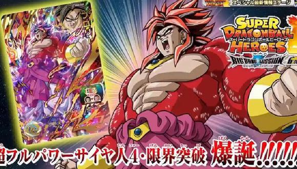 Dragon Ball Heroes: mira el primer video que muestra a Broly Super Saiyan 4 Limit Breaker en acción