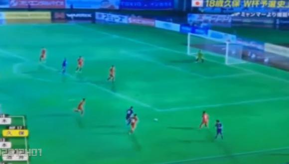 Kubo del Real Madrid se lució con jugada ante Birmania. (YouTube)