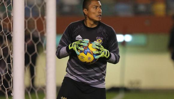 Exar Rosales es arquero de Ayacucho FC (Foto: GEC).