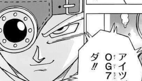 ¡Spoilers de Dragon Ball Super! Para cuándo veremos el adelanto del episodio 68 del manga (Foto: Shueisha)