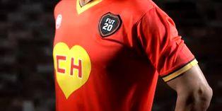 ¡No contaban con su astucia! FIFA 20 reveló la camiseta inspirada en el Chapulín Colorado