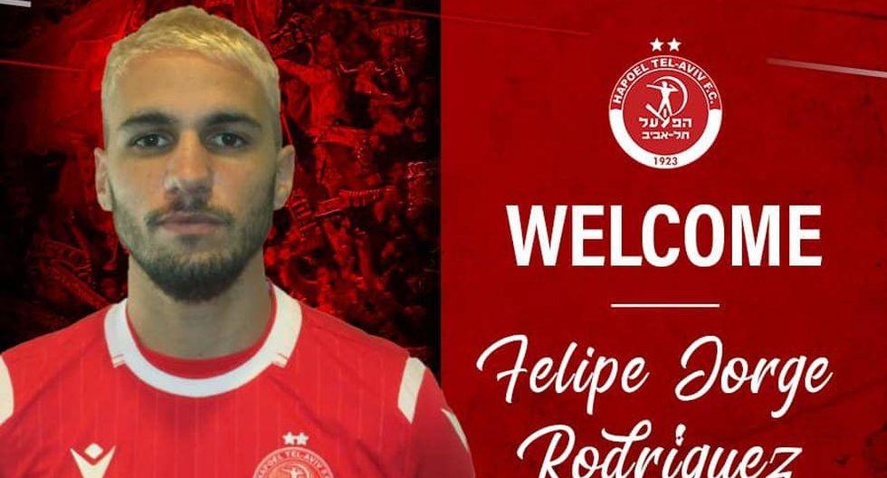 Felipe Rodríguez fue oficializado por club de Israel. (Foto: Twitter)
