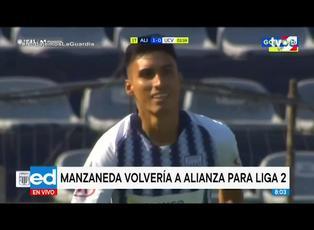 José Manzaneda sería el nuevo fichaje de Alianza Lima con miras a la Liga 2