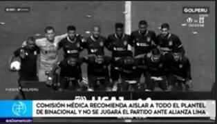 Alianza Lima vs. Binacional no se jugará por casos de COVID-19 en el cuadro puneño