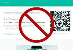 WhatsApp Web ya no funcionará en estas computadoras el 2021: conoce cuáles