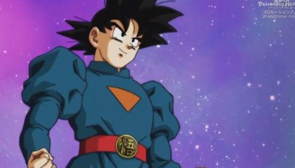 Goku Daishikan