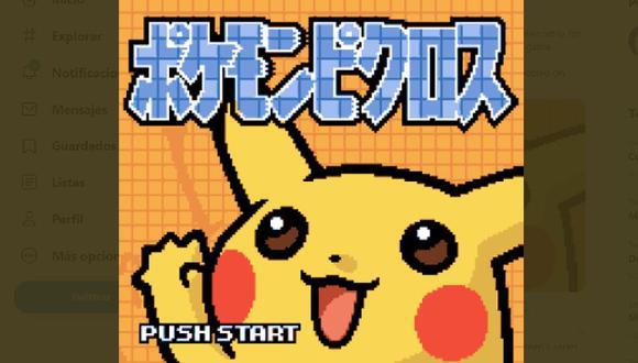 Todos estos juegos de Nintendo fueron cancelados y ahora aparecen en Internet