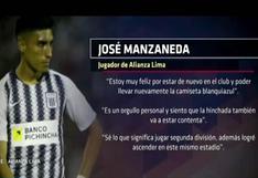 Alianza Lima: José Manzaneda regresa para ascender con la blanquiazul