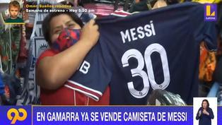 Emporio de Gamarra vende camisetas de Lionel Messi a 25 soles